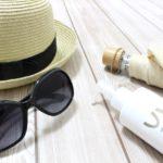 紫外線からお肌を守るために大切なことは3つ