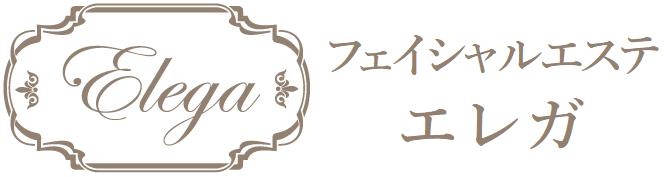 浦和区北浦和エステ【肩こりからたるみを改善するマッサージ】フェイシャルエステ エレガ